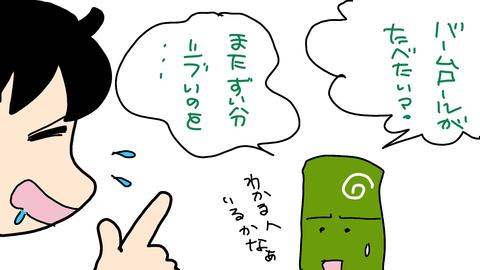 sketch-1550402409995