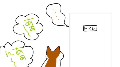 sketch-1566618151906