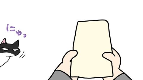 sketch-1554355597804