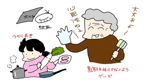 sketch-1581819045462