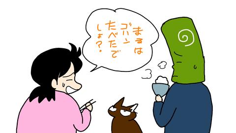 sketch-1580947108959