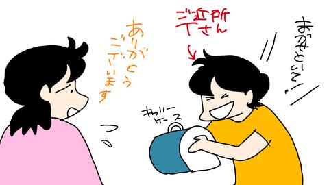 sketch-1593214844897
