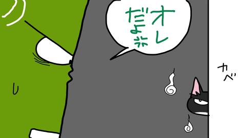 sketch-1560494927745