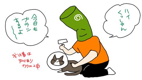 sketch-1563595629700