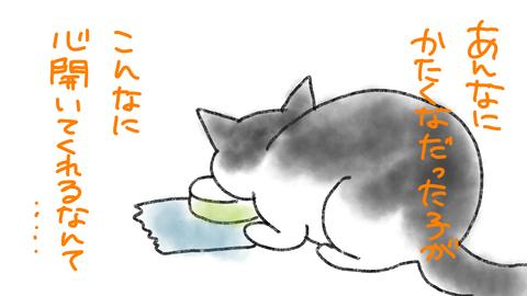sketch-1557749657964