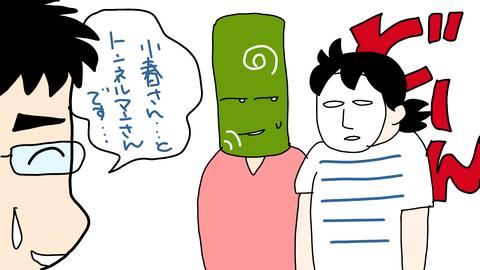 sketch-1567931480615