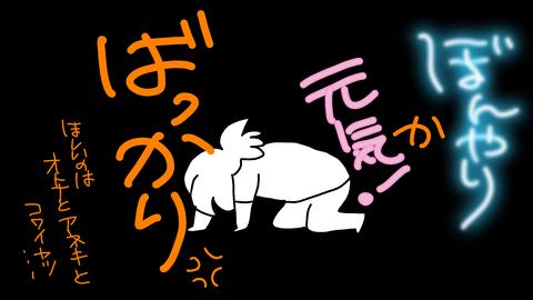 sketch-1588861709097