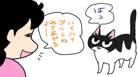 sketch-1552198162358