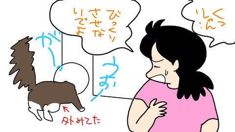 sketch-1594726313519