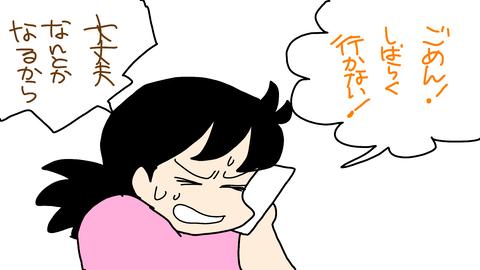 sketch-1590369378306