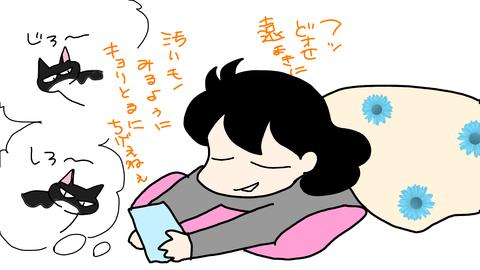 sketch-1554355595823
