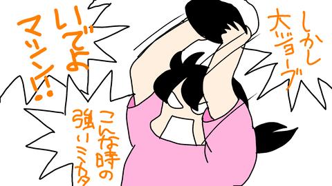 sketch-1592393458747