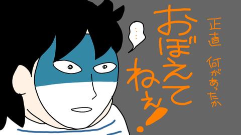 sketch-1567931486704