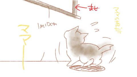 sketch-1593925946240