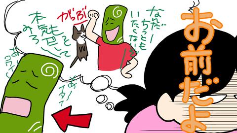 sketch-1562561346432