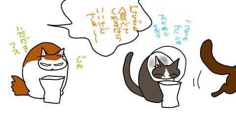sketch-1590627497970