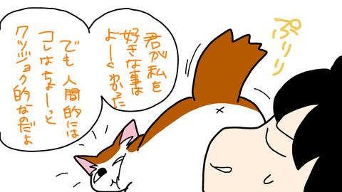 sketch-1569805905467