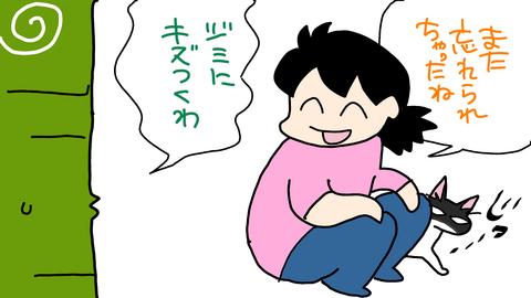 sketch-1560494931228