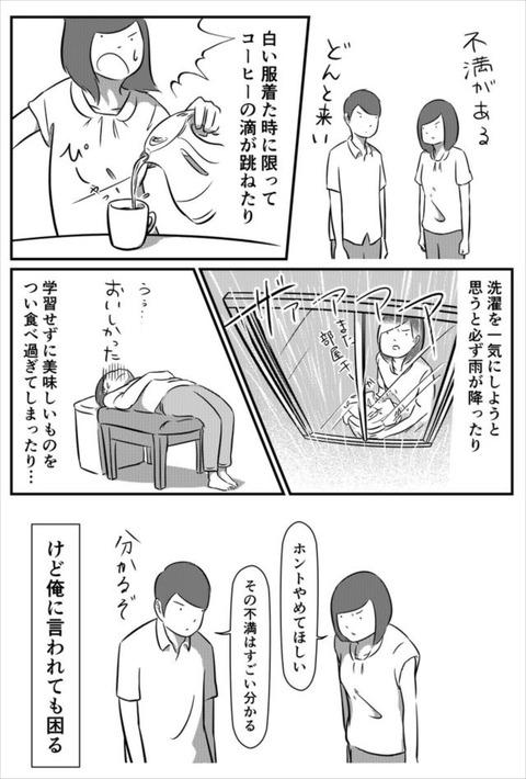 fd_human_04