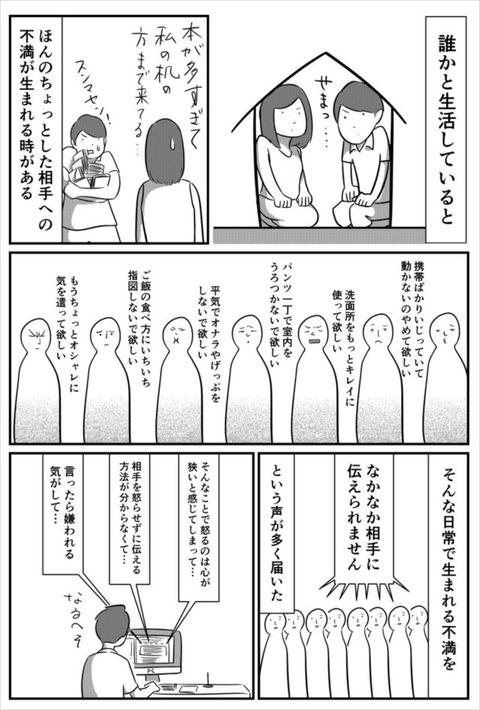 fd_human_01