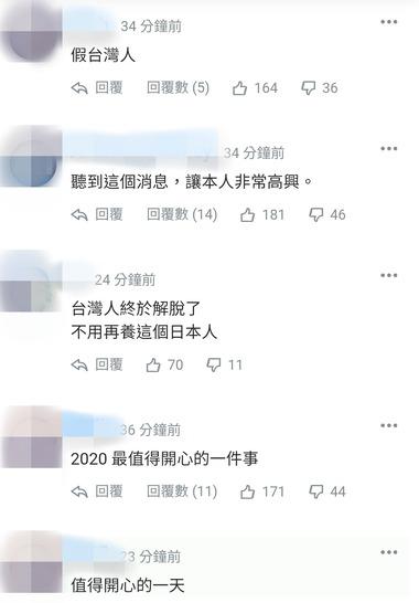 Point Blur_20200730_212442