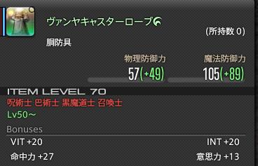 ffxiv_20131029_092254-1
