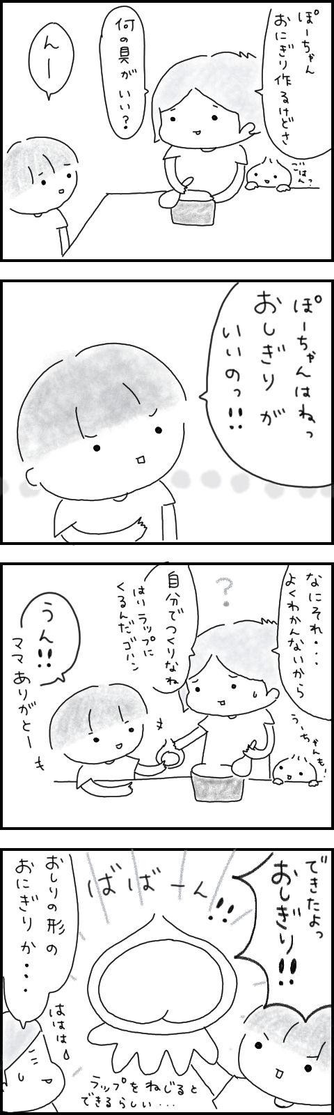 osigiri