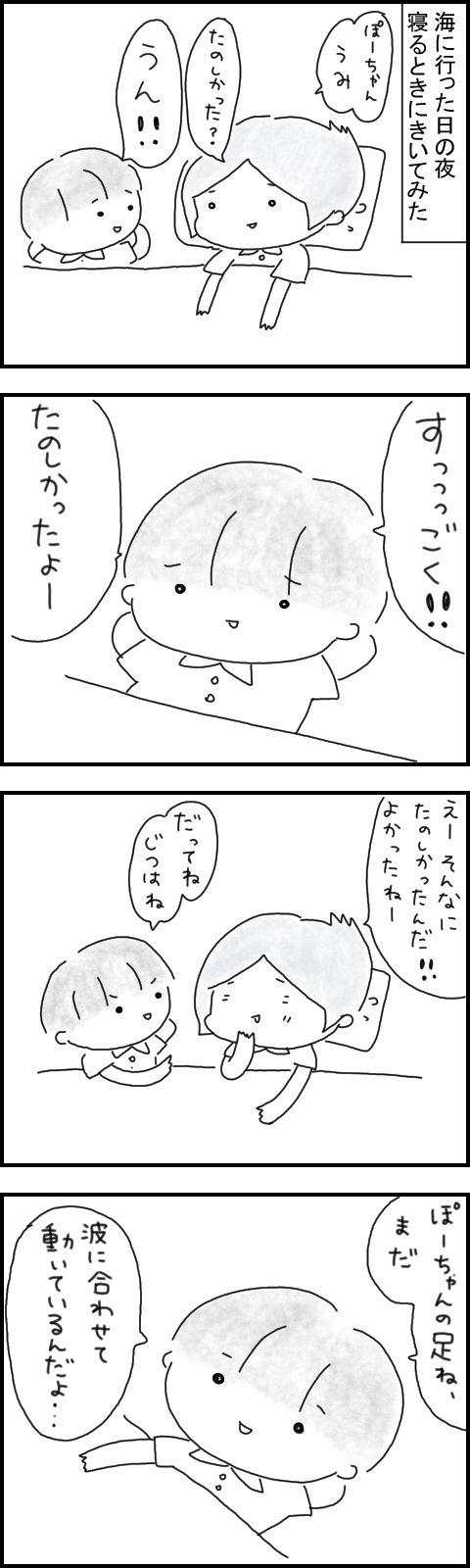 茨城旅行☆その4