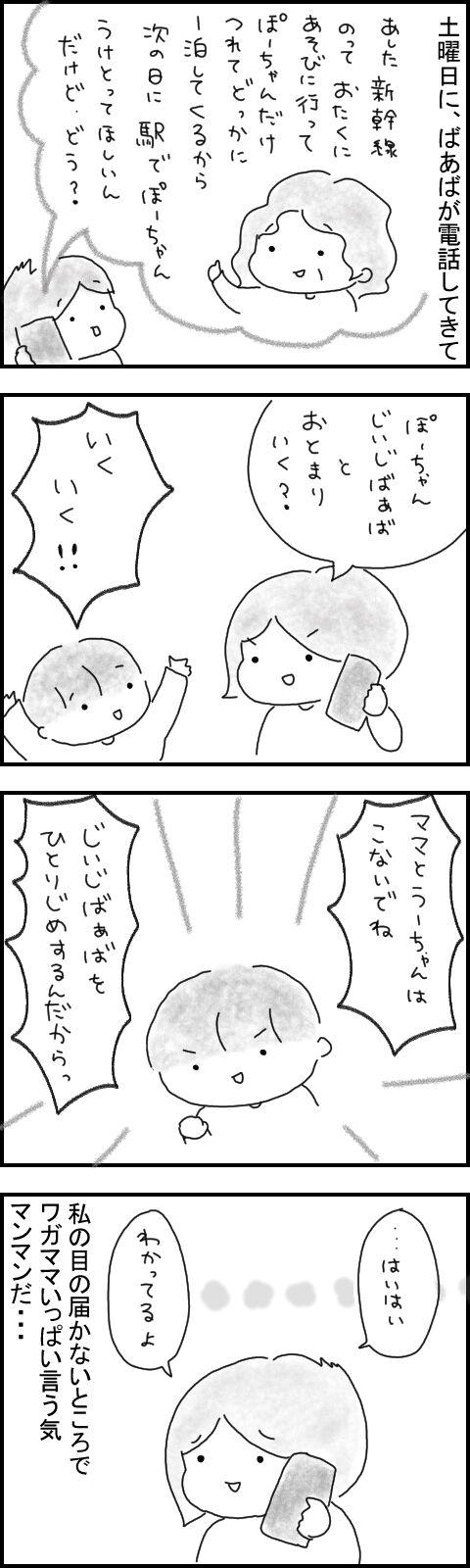 hitoride