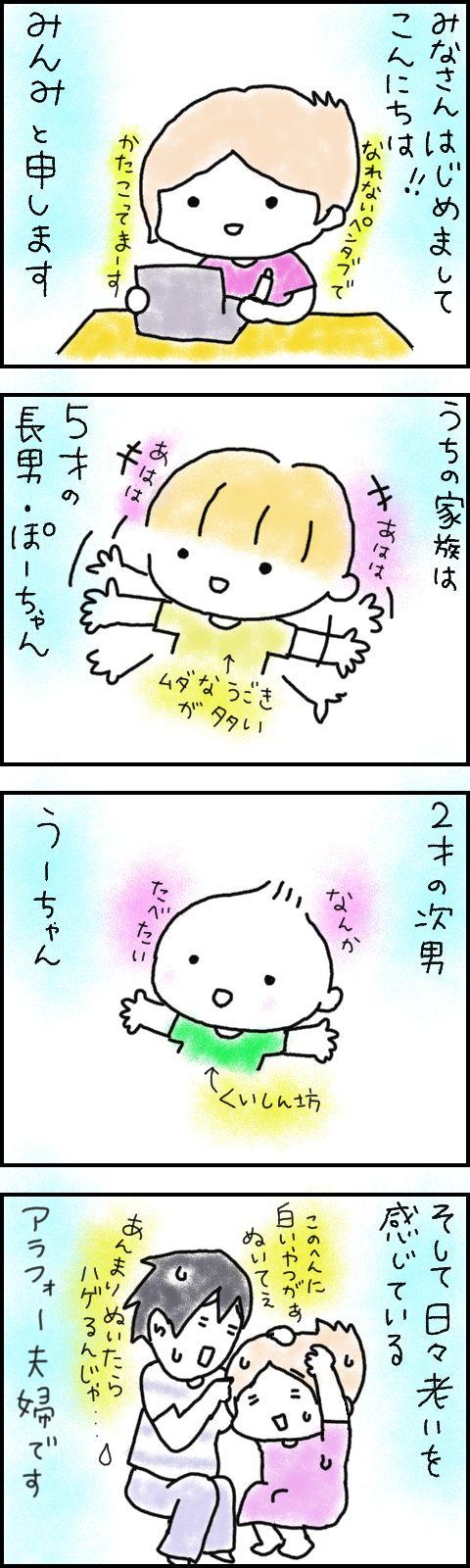 かあさん1アップ用J