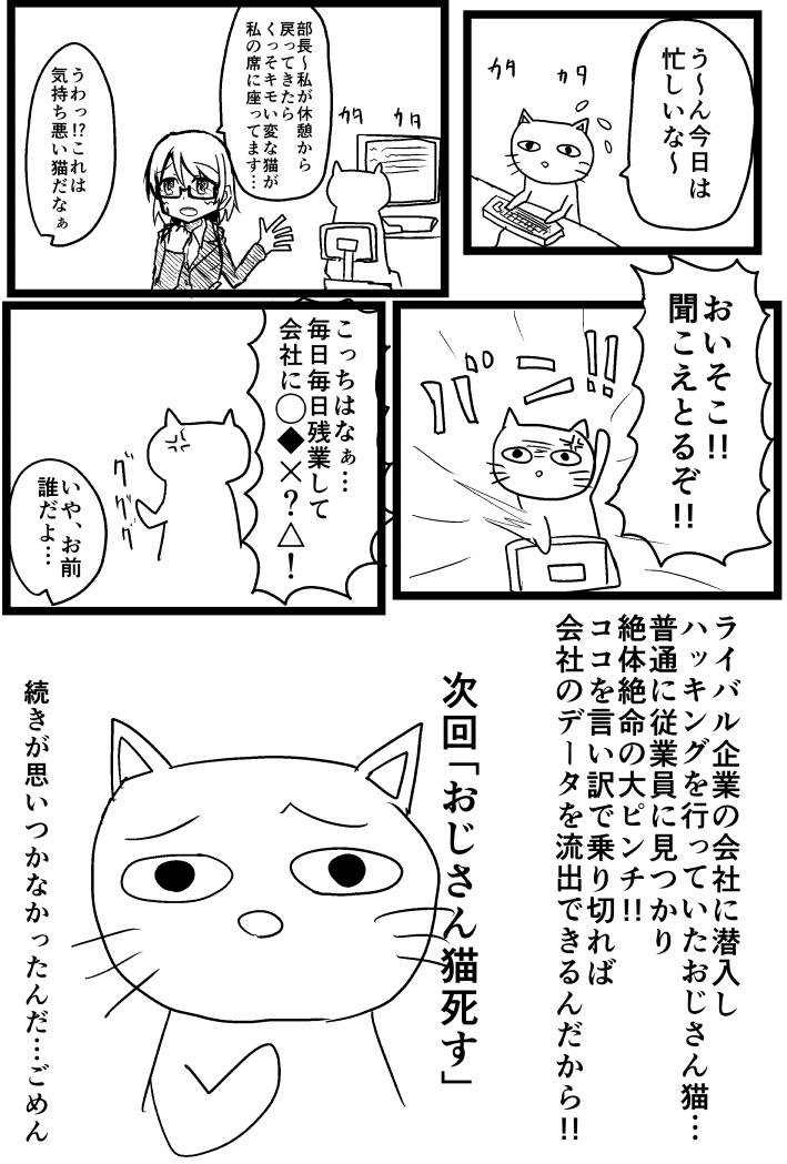 ゲイ 漫画 リセット