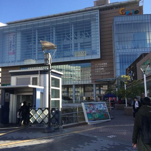 川口 中央図書館