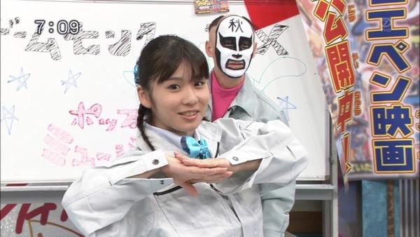 松岡茉優5おはスタ (4)