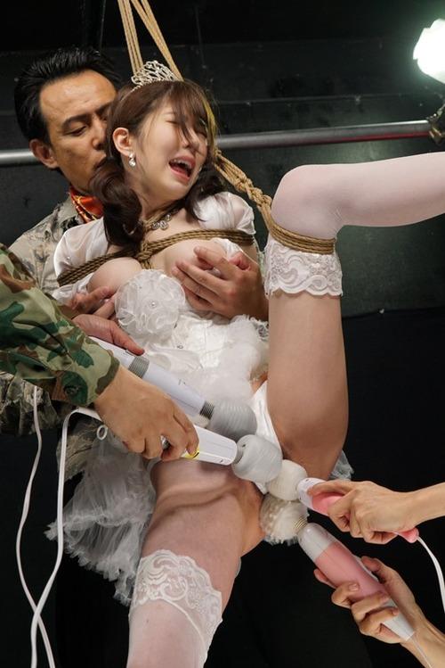 有坂深雪 哀哭の姫君拷問~敵に捕まったプリンセス (9)