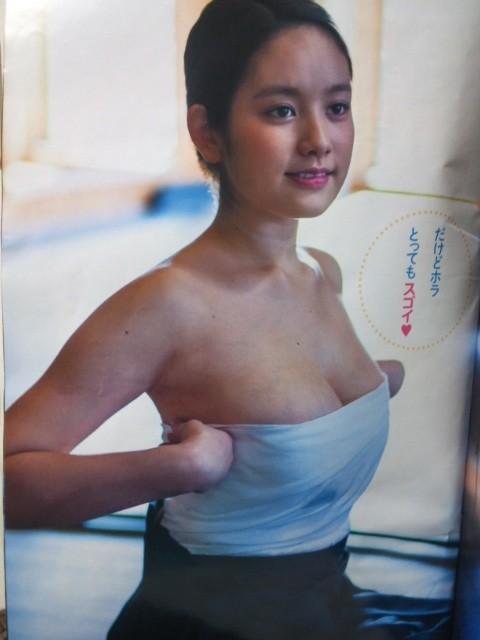 筧美和子1ロケット型おっぱい画像 (2)