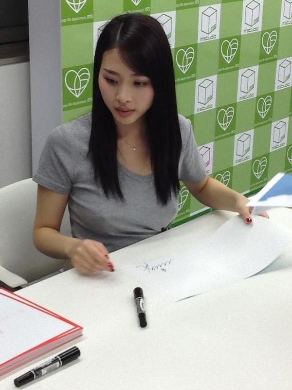 本田岬8サイン会画像 (1)