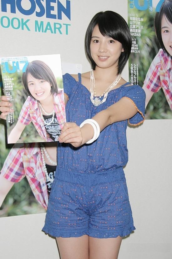 桜庭ななみ7キャンペーン画像 (2)