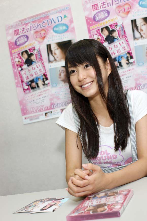 「アイドリング!!!」大川藍がガッキーと初共演のグラマーボデイ画像45枚画像4