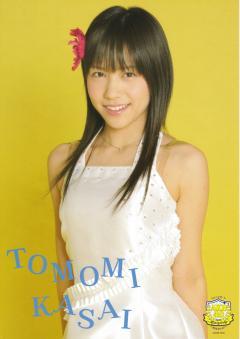 元AKB48・河西智美・画像006