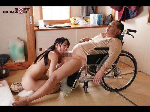 孫娘は私の身体で、性交を練習します (4)