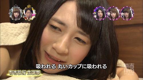 yukari_sasaki (11)