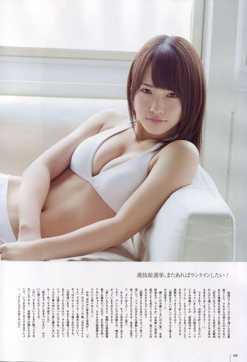 AKB48りっちゃん・川栄李奈グラビア画像022