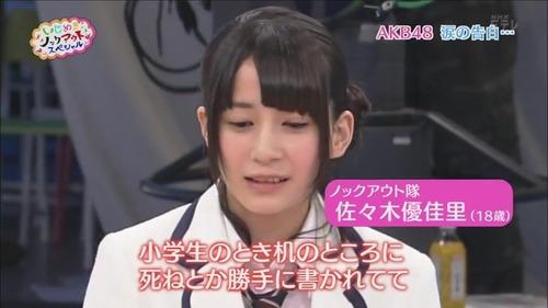 yukari_sasaki (31)