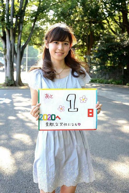Akiko_asahikasei(9)