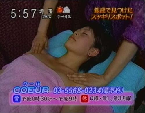 森麻季5おっぱい検証着衣画像 (4)