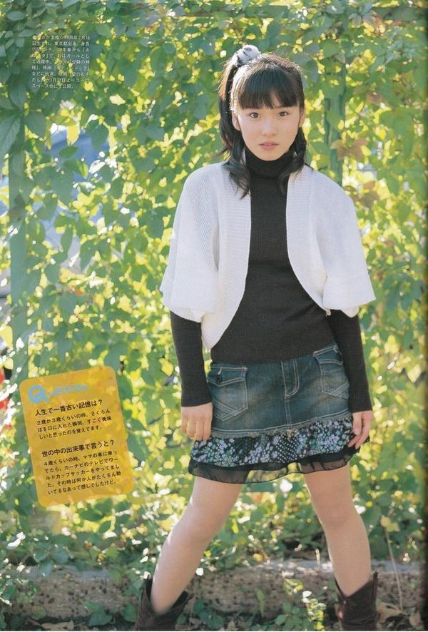 松岡茉優9jc女子中学生画像
