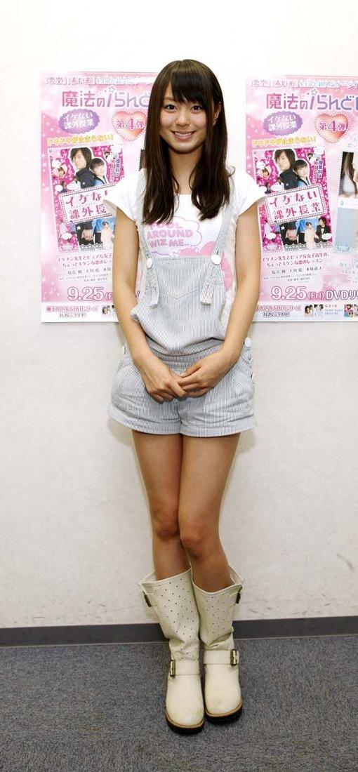 大川藍 (45)