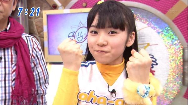 松岡茉優5おはスタ (2)