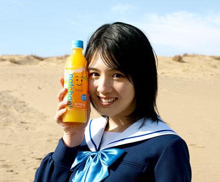 桜庭ななみ9セーラー服画像 (1)