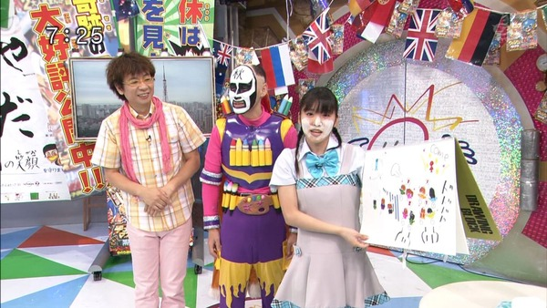 松岡茉優5おはスタ (8)